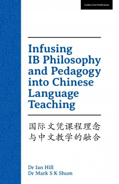 Infusing IB Philosophy and Pedagogy into Chinese Language Teaching